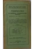 Podręcznik do zbierania i konserwowania zwierząt należących do fauny polskiej. Zeszyt 7, 1924 r.