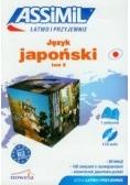 Język japoński tom 2 z 4 płytami CD