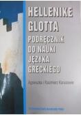 Hellenike Glotta. Podręcznik do nauki języka greckiego