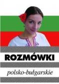 Rozmówki bułgarskie w.2012 KRAM