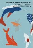 Krewetka między wielorybami