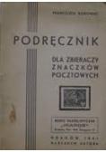 Podręcznik dla zbieraczy znaczków pocztowych, 1941r.