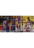Pro - basket. Magazyn, 9 numerów, 1997 r.