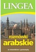 Rozmówki arabskie ze słownikiem  i gramatyką w.II