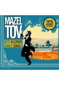 Mozel Tovl CD
