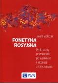 Fonetyka rosyjska