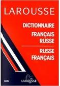 Larousse Mars : Russe/français, français/russe