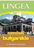 Rozmówki bułgarskie ze słownikiem i gramatyką 2015