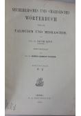 Neuhebebraisches und chaldaissches worterbuch  1883 r.