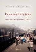 Transyberyjska