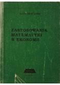 Zastosowania matematyki w ekonomii