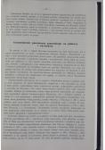 Dzieje powszechne ilustrowane, 27 tomów, reprint