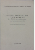 Szkolna terminologia nauki o języku