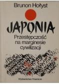Japonia. Przestępczość na marginesie cywilizacji