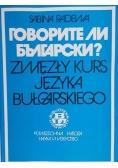 Zwięzły kurs języka bułgarskiego