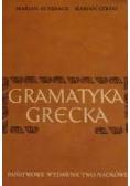 Gramatyka grecka