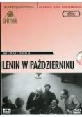 Lenin w październiku, płyta DVD