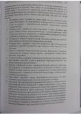 Historia przebudowy ustroju ochrony przeciwpożarowej w Polsce w świetle dokumentów i faktów. Lata 1918-1992, tom I-IV