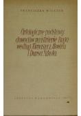 Ontologiczne podstawy dowodów na istnienie Boga według Tomasza z Akwinu i Dunsa Szkota