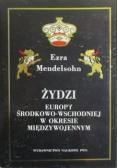 Żydzi Europy Środkowo-Wschodniej w okresie międzywojennym