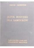 Język rosyjski dla samouków