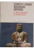 Starzy i nowi bogowie Japonii