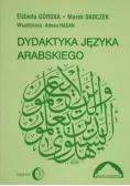 Dydaktyka języka arabskiego