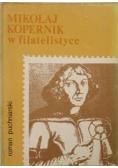 Mikołaj Kopernik w filatelistyce