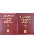Słownik współczesnego języka polskiego, Tom I i II