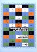 Podstawy języka arabskiego