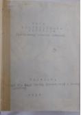 Mała encyklopedia lotnicza, 1938 r.