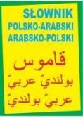 Słownik Polsko-Arabski,Arabsko-Polski TW