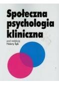 Społeczna psychologia kliniczna