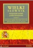 Wielki słownik hiszpańsko-polski, polsko-hiszpański