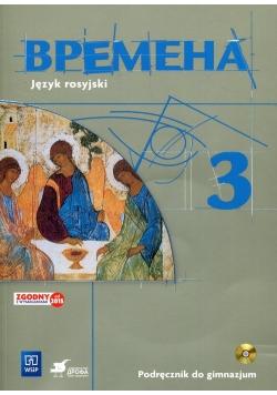Wriemiena 3 Podręcznik z płytą CD