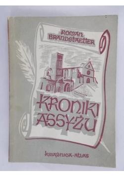 Kroniki Asyżu, 1947 r.