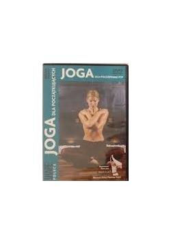 Joga dla początkujących, DVD
