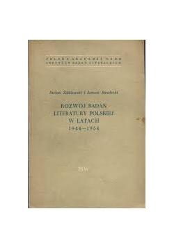 Rozwój badań literatury polskiej w latach 1944 -1954
