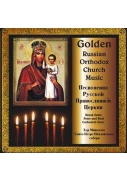 Golden Russian Orthodox Church Music CD