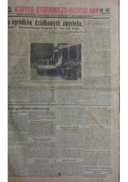 Tempa dnia/ Kuryer ogrodniczo-hodowlany/ Kuryer literacko-naukowy, ok. 1935 r.