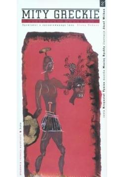Mity greckie 2 Głowa Meduzy. Audiobook