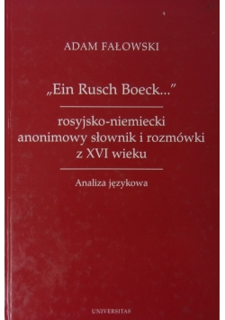 """""""Ein Rusch Boeck..."""" rosyjsko-niemiecki anonimowy słownik i rozmówki z XVI wiekju"""