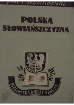 Polska słowiańszczyzna, 1948r