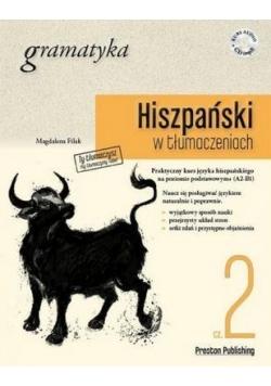 Hiszpański w tłumaczeniach. Gramatyka 2 w.2015