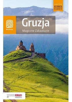 Gruzja Magiczne Zakaukazie