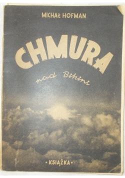 Chmura nad Bikini, 1946 r
