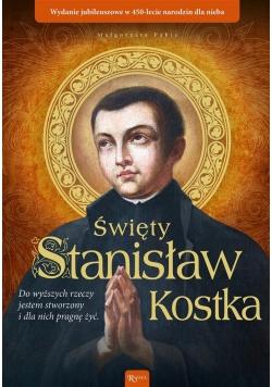 Święty Stanisław Kostka. Wydanie jubileuszowe