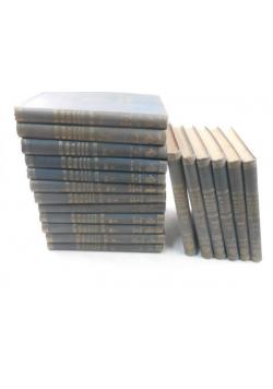 Wielka Ilustrowana Encyklopedja powszechna wydawnictwa Gutenberga, 18 tomów
