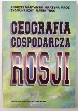 Geografia gospodarcza Rosji