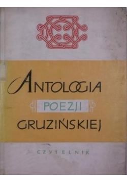 Antologia poezji gruzińskiej